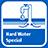 Hard Water Special Fertilizer Universol HW 115